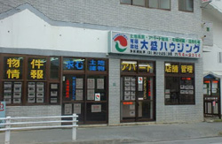 kaisha1